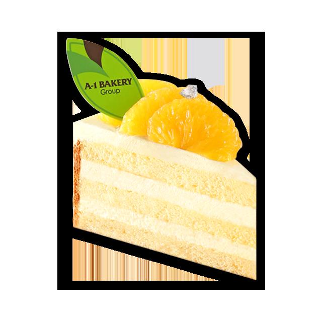 Miyazaki Amanatsu Cake (cut cake)