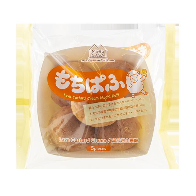 Lava Custard Cream Mochi Puff