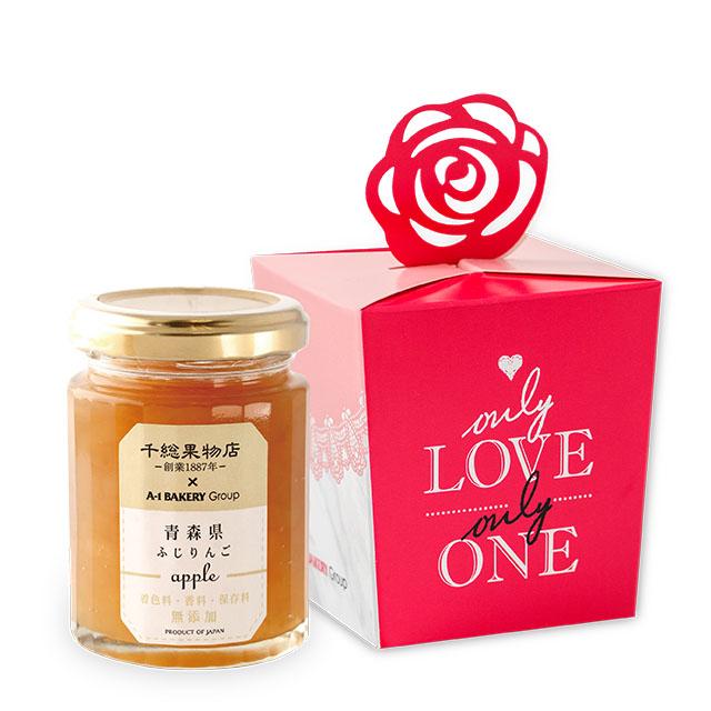 Fortune Flower Jam